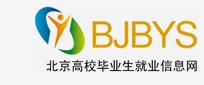 北京毕业生就业网
